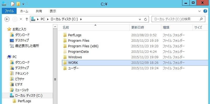 C_WORK